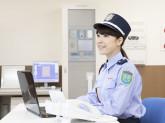 協和警備保障 広島県広島市南区の大手IT企業オフィスビル