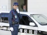 協和警備保障 協和警備保障株式会社大阪支社