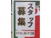 快福泉(かいふく)