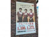 すき家 1国横浜権太坂店