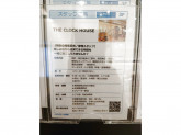 THE CLOCK HOUSE(ザ・クロックハウス) 高崎店