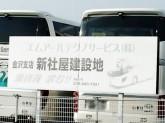 エムアールテクノサービス株式会社 金沢支店