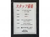 カフェ 叶 匠壽庵 長浜黒壁店