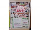 フレッセイ 元総社蒼海店