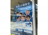 ローソン・スリーエフ 川崎尻手駅前店