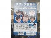 ローソン JR堺市駅前店