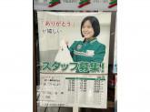 セブン-イレブン 桜台二丁目店