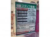 まいばすけっと西永福駅前店