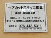 カットコムズ 茨木太田店