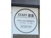 BILLET EYELASH 板橋前野町店