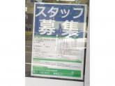 ローソンストア100 板橋赤塚新町店