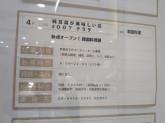 純豆腐が美味しい店#OOT テラヲ