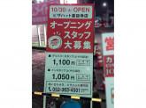 ピザハット 甚目寺店