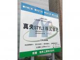真央STYLE株式会社