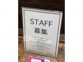 sot(ソット) 横浜ジョイナス店