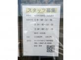 ドラッグ・コーエイおおとう 桜街道店