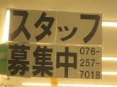 ファミリーマート 堅田店