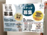 BULLPULL(ブルプル) ららぽーと横浜店