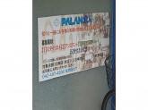 PALAN(パラン) 大泉学園店
