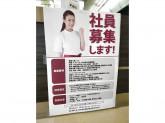 Waku2 Kitchen(ワクワクキッチン)