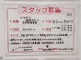 ACCESSORIES BLOSSOM アミュプラザ長崎