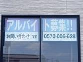 スシロー 吉野川店