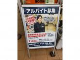 BOOKOFF(ブックオフ) 鶴見駅西口店
