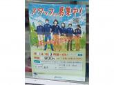 ファミリーマート 石井町浦庄店