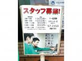 セブン‐イレブン 大竹インター店