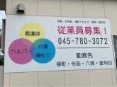 六浦ケアセンター