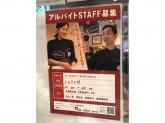 Gottie'sBEEF(ゴッチーズビーフ) ユニバーサル・シティウォーク大阪店