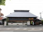 麺屋我馬 五日市店(フリーター)