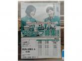 セブンイレブン姫路広畑蒲田店