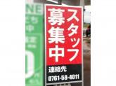 カナショク セルフ能美寺井店/カナショク(株)