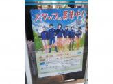 ファミリーマート 横須賀中央駅前店