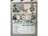 セブン-イレブン 浅草田原町店