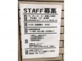 大垣書店 プリコ神戸店