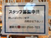 純生食パン工房 HARE/PAN 茅ヶ崎北口店 (ハレパン)