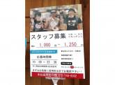 みんなのキラメキ☆高槻1号
