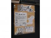 Mr.waffle(ミスターワッフル) ルミネ横浜店