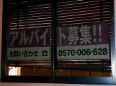 スシロー 一宮浅野店