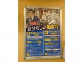 東光サービス株式会社(東急ストア 横浜地下街店)