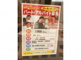 そじ坊 新大阪ニッセイビル店