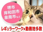 株式会社新昭和w2107-8-6/0-123