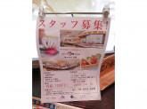 魚耕 荻窪本店