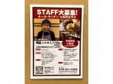 神戸元町ドリア 神戸ハーバーランドumie店