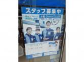ローソン 成増北口通り店
