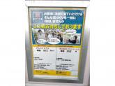 クリエイトS・D 栄上郷町店