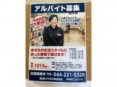 BOOKOFF(ブックオフ) SUPER BAZAAR 409号川崎港町店