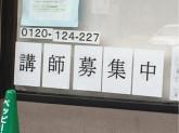 子ども英会話ペッピーキッズクラブ 第2倉敷大高教室